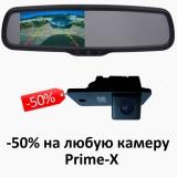 Фото - Зеркало заднего вида Prime-X 043/102
