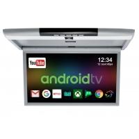 Фото - Автомонитор Clayton SL-1588 GR (серый) Android