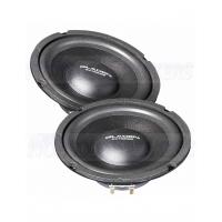 Фото - Автоакустика Gladen Audio HG-200SLIM-Extreme