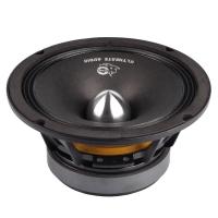Фото - Автоакустика Ultimate Audio XCW 8 PA